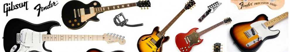 gibson serial numbers about guitars. Black Bedroom Furniture Sets. Home Design Ideas